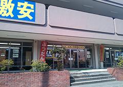 光雲堂 江田駅前店01