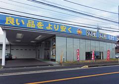 光雲堂 千葉北店01